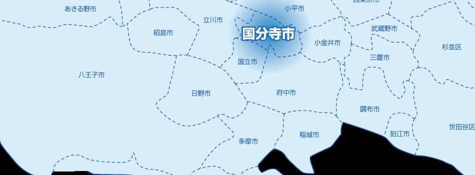 国分寺市の地図
